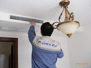 空调如何才能彻底清洁干净?