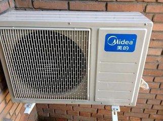 空调室外机工作原理