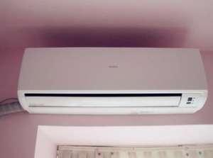 空调化霜如何处理,空调化霜的方法是什么?